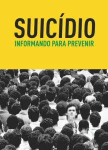 4568 216x300 - Suicídio