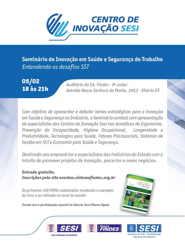 Convite-Seminário_Inovacao_SST-03-755x1024