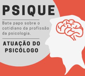 PSIQUE1 300x268 - QProjetos: Psique